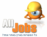 all-jobs-logo-small